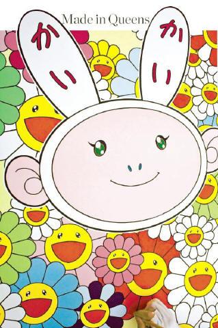 [KONRAD FIEDLER] SMILE At the Kaikai Kiki studio, an artist works on one of Murakami's pop paintings.