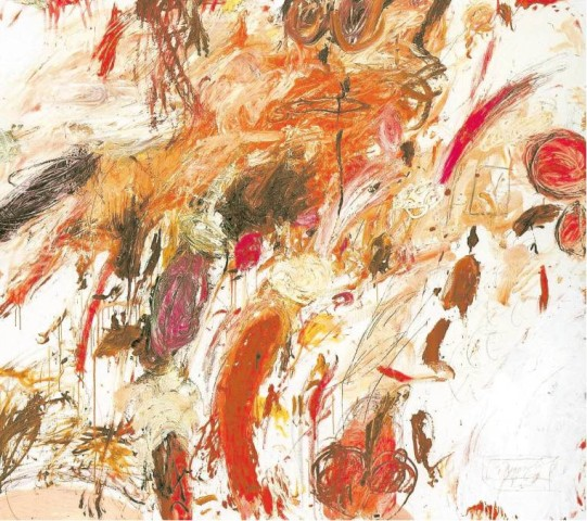 [T A T E M O D E R N]